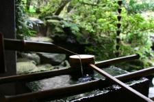 A bamboo fountain
