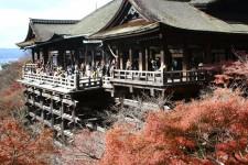 The Kiyomizu-dera wooden temple in Kyoto