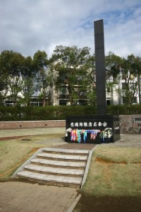 The monument at the very spot of the explosion, Nagasaki