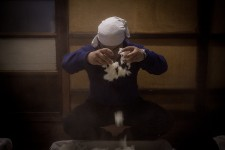 The sake ceremony