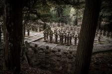 The Tôkô-ji temple cemetery, Hagi