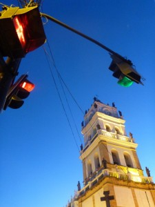 Colonial Towns Extension– Sucre Cathedral