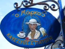 A tavern in Panormos